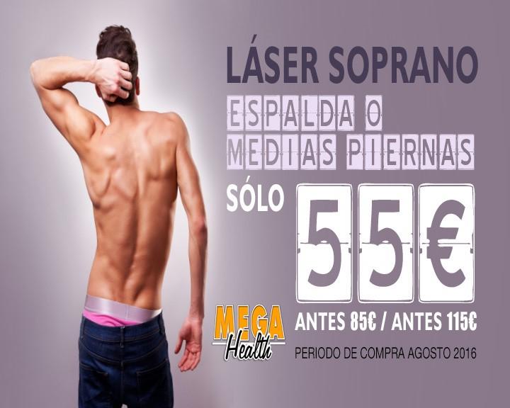 LASER ESPALDA Y MEDIAS PIERNAS.PANTALLA